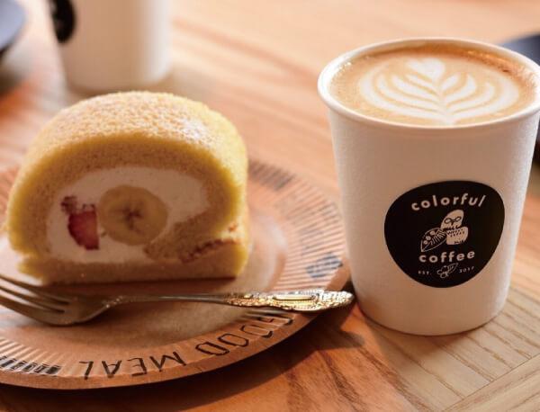 colorful coffee(カラフルコーヒー)